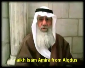 Imam Of Al-Aqsa Mosque Message To Pakistan Government