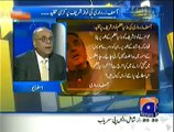 Aapas Ki Baat (18th July 2014) Azadi March - Kya Hukumat Ke Paas Koi Hikmat-e-Amli Hai
