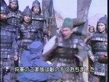 9466【亜細亜ドラマ】 三國志(三国演義) 第59集 「走麦城」