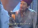 9472【亜細亜ドラマ】 三國志(三国演義) 第65集 「兵渡瀘水」