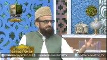 Karam Hai Ramadan 18 july 2014 ( IFTAR )