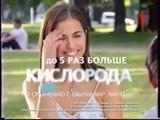 Анонсы и реклама (Перец, 28.09.2013) Skittels, Ростелеком, Роллтон, МТС, Cif