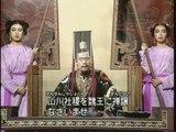9468【亜細亜ドラマ】 三國志(三国演義) 第61集 「曹丕簒漢」
