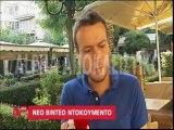 Βίντεο-ντοκουμέντο για το Νίκο Μαζιώτη