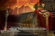 Noha Yeh Janaza Hai Ali ka by Hashim Sisters