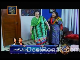 Rasgullay - Episode 65 - July 19, 2014 - Part 1