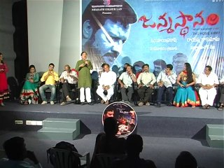 Janmasthanam / Telugu Movie / Audio Launch/ Part 4