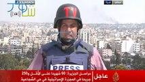مؤثر... مراسل الجزيرة يبكي على الهواء ولا يستطيع استكمال التقرير بعد مشاهدته للمجازر في غزة