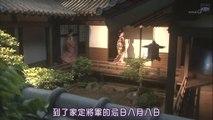 6303【日本TVドラマ】<大河>「篤姫」37
