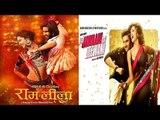 Which Jodi Is Better - Deepika-Ranbir Or Deepika-Ranveer?