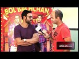 Rohit Shetty Is Very Commercial - Ajay Devgn