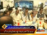 All Political Parties Joined Iftar-Dinner Party Organized by Capital TV