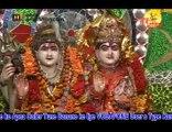 Chalo Haridwaar Chalo - Chalo Haridwar Chalo