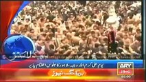 Ary News Headlines - 20th July 2014 - 10_00PM - Sunday 20 July 2014