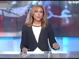 الإعلام اللبناني يوحد بثه تضامنا مع غزة - وك�