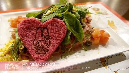 渋谷PARCO期間限定マイメロディカフェを先取りレポ! | My Melody cafe tokyo