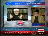 Dr. Tahir-ul-Qadri in - To The Point - 21 July 2014 - Full Talk Show - 21st july 2014