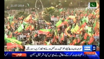As PTI 14 August Azadi March day coming close, panic in PML-N Leadership, verbal attacks, threat & steps to block it