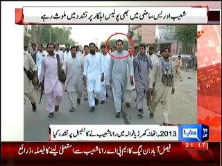Faisalabad Police Station Attack Case PMLN MPA Shoaib Idrees Declared Accused