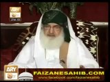 Dars e Masnavi Shareef 02-Feb-2014 by Pir Alauddin Siddiqui Sahib (DBA)