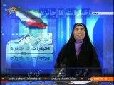 ٰاخبارات کا جائزہ | U.N called For immediate ceasefire in Gaza | Newspapers Review | Sahar TV Urdu
