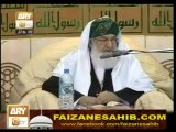 Dars e Masnavi Shareef 09-Feb-2014 by Pir Alauddin Siddiqui Sahib (DBA)