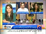 Newsroom On Geo News (Siasi Khamoshi ; Kayadat Beron-e-Mulk Doroon Per…) – 22nd July 2014