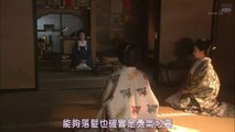 6309【日本TVドラマ】<大河>「篤姫」43