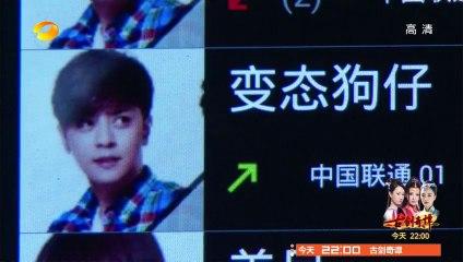 深圳合租記(一男三女合租記) 第7集 ShenZhen Ep7