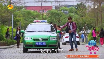 深圳合租記(一男三女合租記) 第1集 ShenZhen Ep1