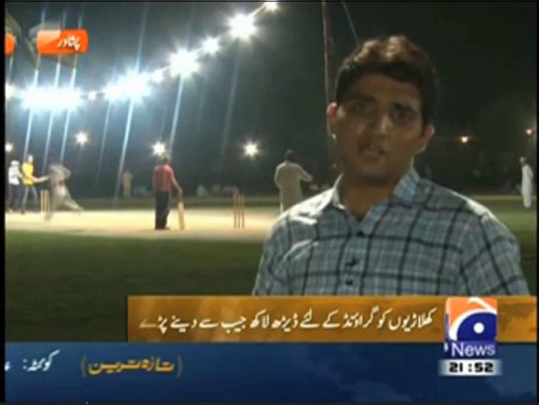 Ramadan Cricket