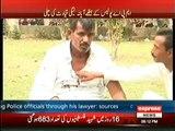 Why CM Punjab Shahbaz Sharif is not Taking Action Against MPA Rana Shoaib Idress --