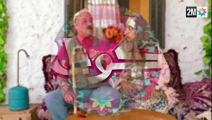 L'couple 2 Saison 2 HD — Episode 25 sur 2M — ep 25 - Ramadan 2014 25 لكوبل 2 الحلقة