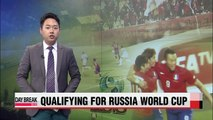 Korean national football team begin World Cup qualifiers next year