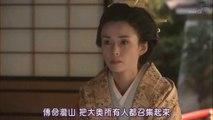 6314【日本TVドラマ】<大河>「篤姫」48
