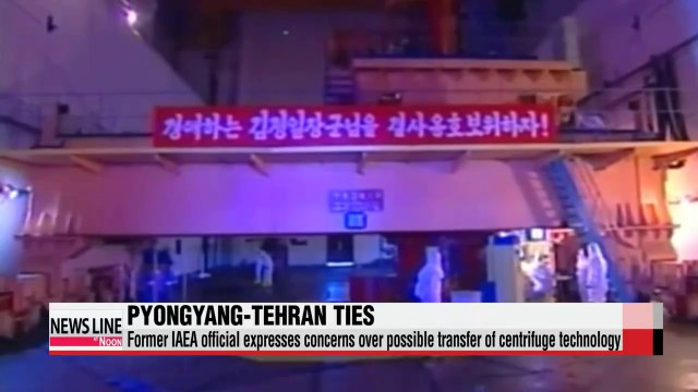 Former IAEA official expresses concern over Pyongyang-Tehran ties