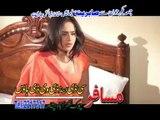 Yo Arman....Pashto Song....Singer Hamayun Khan...Pashto Film Arman