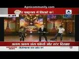 Entertainment Ke Liye Kuch Bhi Karega 24th July 2014 Reality Report