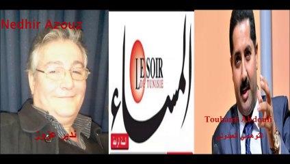 التوهامي العبدولي وعصابة كمال اللطيف تهدد الصحفي الشريف نذير عزوز