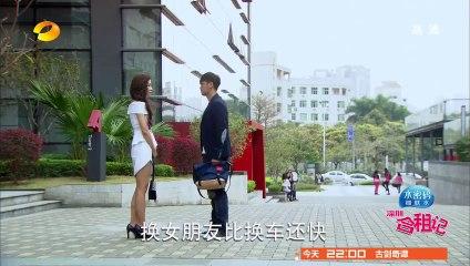 深圳合租記(一男三女合租記) 第9集 ShenZhen Ep9