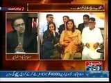 Live With Dr. Shahid Masood - 24 July 2014 -All Ready For What__Nobody Knows- 24th July 2014