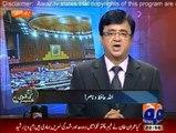 Kamran Khan left Geo and Jang group - Listen his last words on Geo