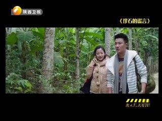 20140725 华夏微电影 20140725
