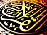EXCLUSIF 112 Surat al Ikhlas   سورة الإخلاص