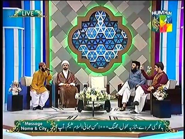 Naat Khawan Qari Mahmood reciting a naat at Jashn e Ramazan 25 Iftar  Live Trans