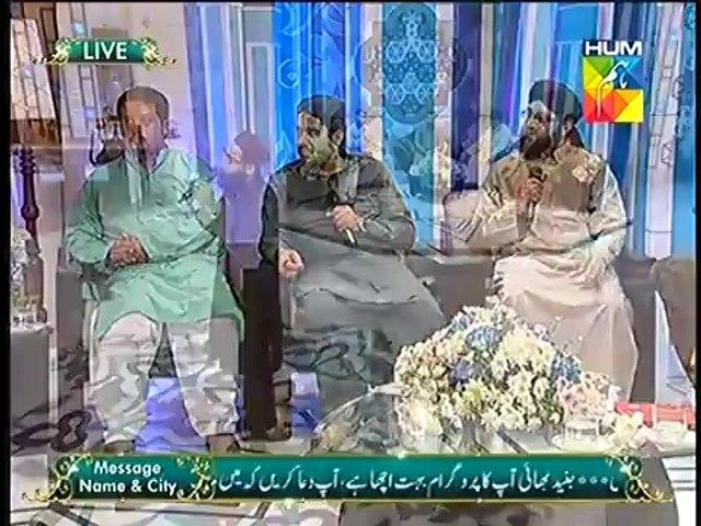 "Khalid Mehmood Sahab Reciting Kalam at Jashn e Ramzan HUM TV SHOW ""25 July 2014"""