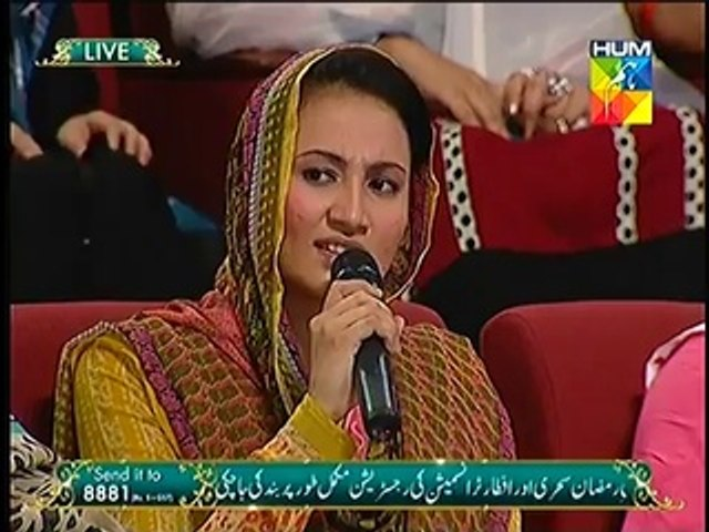 Nazam  at Jashn e Ramzan Live 25 Ifari Transmission