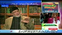 Important - This system is actually corrupt not a person - Dr Qadri