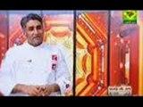 Ramadan Bachat Pakwan -Chef Tahir Chaudhry -  Lahori Chicken Wings & Jalapeno Salsa Recipe Full- 24  July 2014