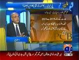 Aapas Ki Baat 27th July 2014 on GEO News